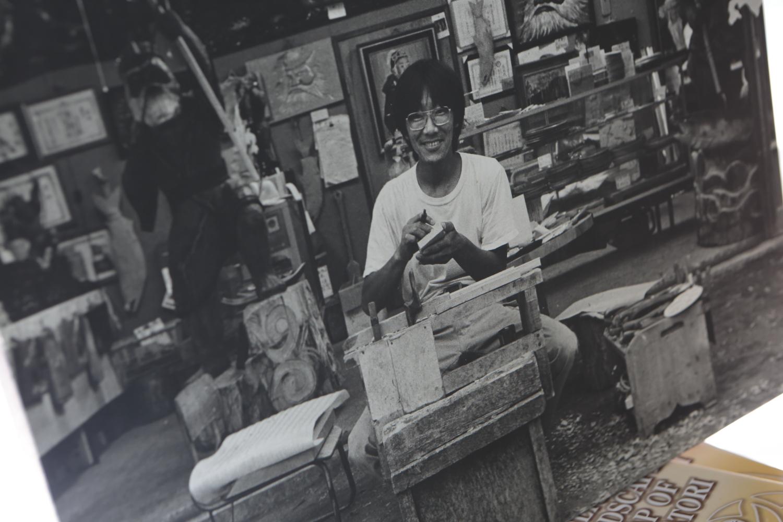 「貝澤民芸」から独立し、自分の店を持った30代の頃