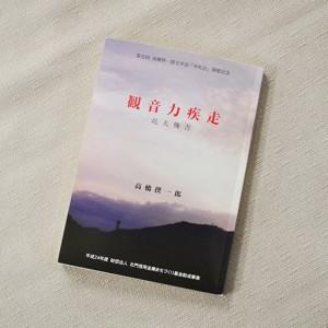 novel0001_top