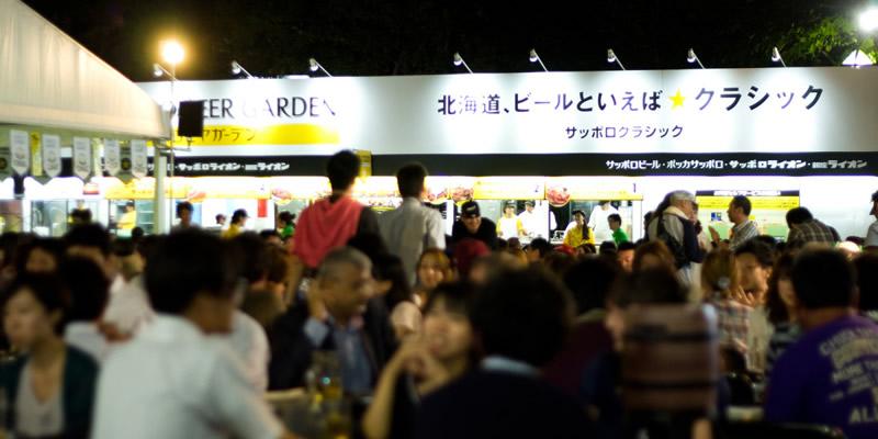 Sapporo Odori beer garden