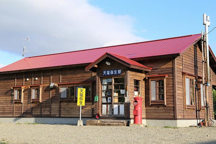 vol32_town_train_08