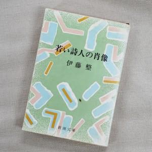 novel005_book