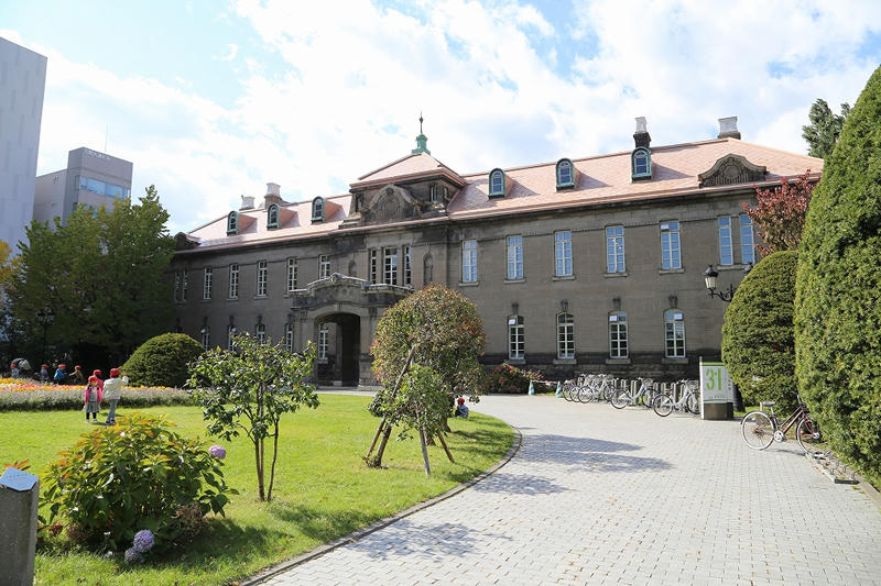 Sapporo City Archives Museum, former Sapporo Court of Appeals, built in 1926
