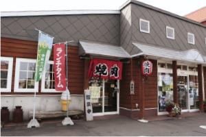 vol33_town_gourmets_12