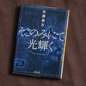 novel007_book