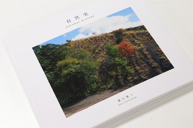 170308_shizen