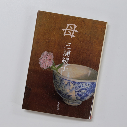 novel010_book